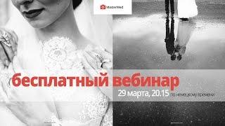 Бесплатный вебинар - Воркшоп в городе Ульм Май 2015 - Борис Гудыма(, 2015-03-30T07:26:23.000Z)