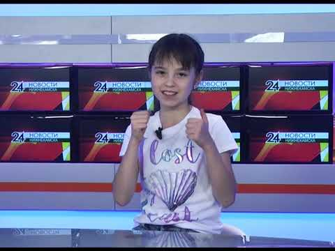 Я на телеканале НТР