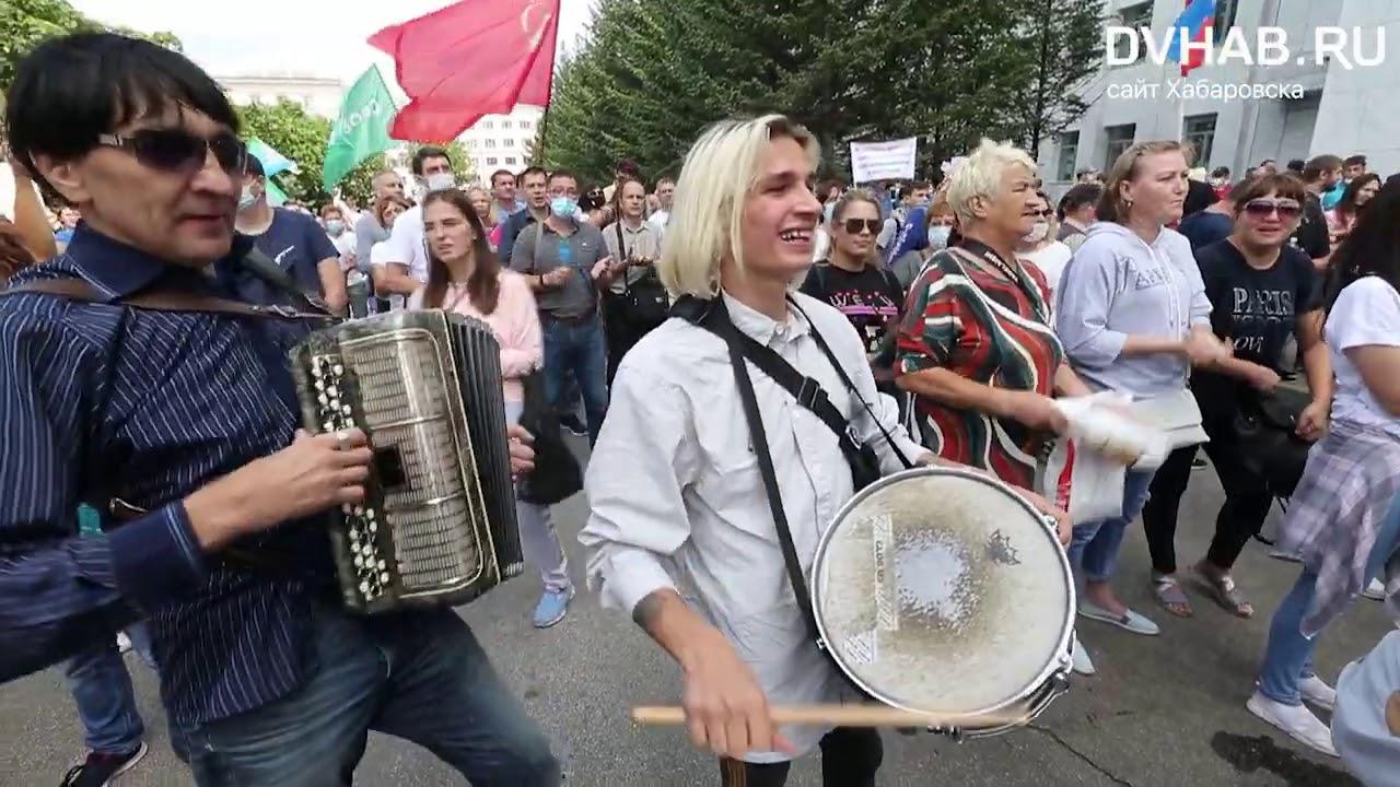 2020 08 08 митинг на пл Ленина шествие Муравьева Амурского видео