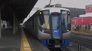 西鉄天神大牟田線特急列車・新栄町駅を発車