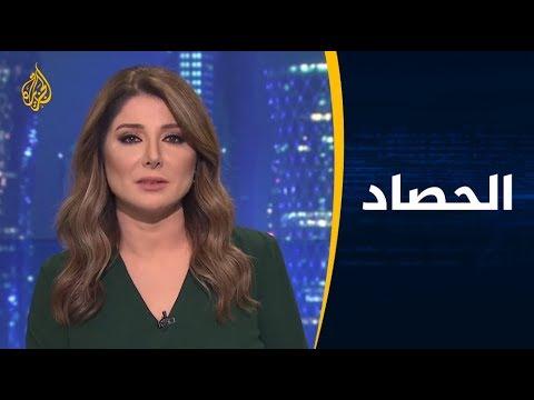 🇾🇪الحصاد - محادثات السويد بشأن اليمن.. ما هي فرص النجاح؟