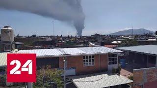 В Мексике горит завод по производству пластмассы. Видео - Россия 24