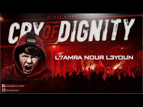 WINNERS 2005 - CRY OF DIGNITY 2014 - 04 - LHAMRA NOUR L3YOUN