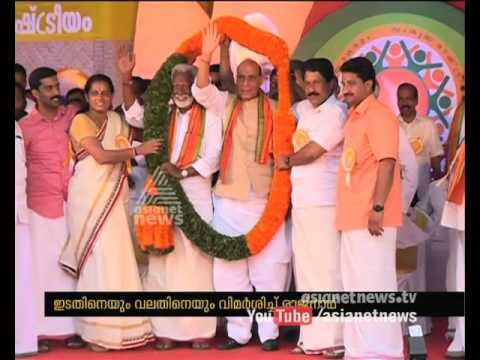 Rajnath Singh inaugurated BJP's Vimochana Yatra's closing ceremony at Thiruvananthapuram