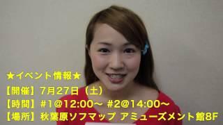 アイドリング!!!を卒業し、現在はバラエティーなどで活躍中の 谷澤恵里...