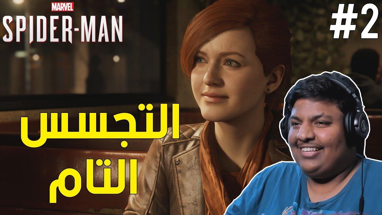 سبايدر مان : اشخاص غريبين ! | Marvel's Spider-Man #2