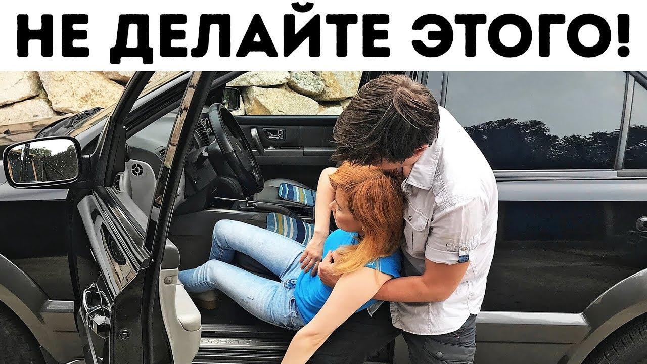7 Вещей, Которые Нельзя Делать После Автомобильной Аварии