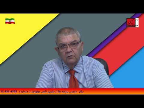 با آرزوی سلامتی برای حشمت رئیسی گفت و گو ی  سعید بهبهانی با مخاطبین
