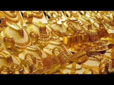 দুবাই গোল্ড মার্কেট ||পৃথিবীর সবচেয়ে বড় গোল্ড রিং ||dubai gold market ||nusrat's vlog.
