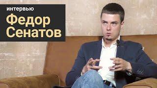 Стань учёным!   Интервью: Фёдор Сенатов - Биомиметика и новые материалы в медицине
