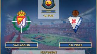 AFL. Spain. Segunda.Tour 19. Valladolid - S.D. Eibar