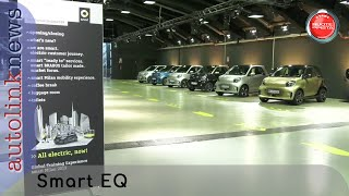 Smart EQ | le News di Autolink