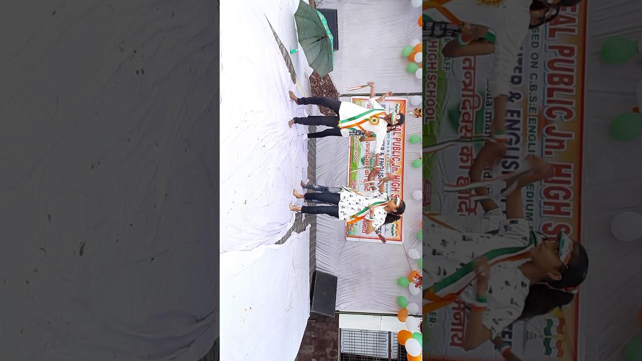 Phir bhi dil hai hindustani , ideal skool bidhuna - YouTube
