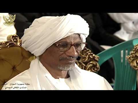 محاضرة البروفيسور عبد المجيد الطيب المنتدي الثقافي السوداني سفارة جمهورية السودان الرياض