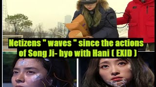 "Netizens "" waves "" since the actions of Song Ji- hyo with Hani ( EXID )"