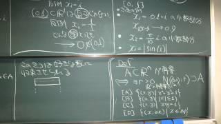 理論物理学特論(2007)L10 コンパクト性 (silent slideshow)