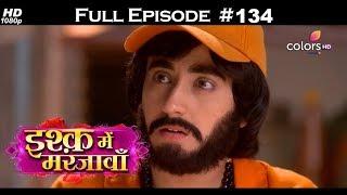 Download Mp3 Ishq Mein Marjawan - Full Episode 134 - With English Subtitles