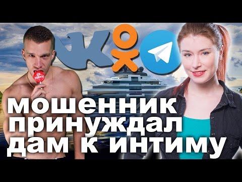 Секс по телефону - AlloSex