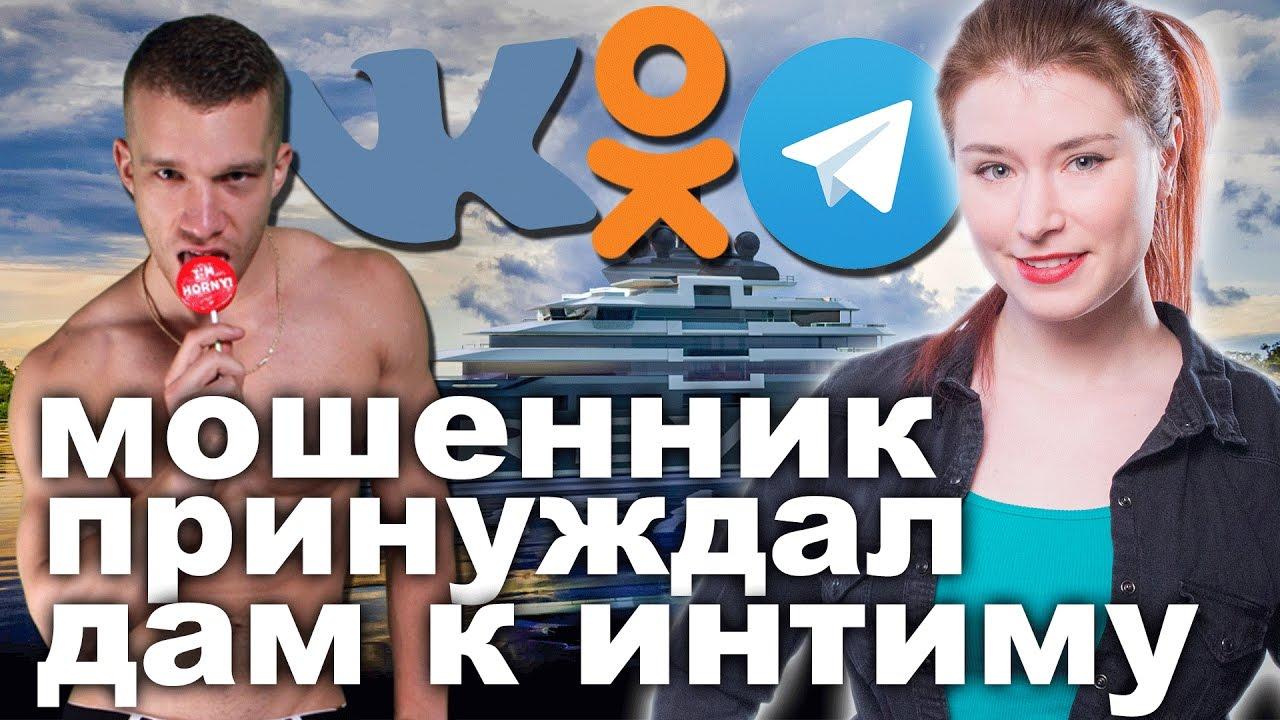 Украина заблокирует ВКонтакте