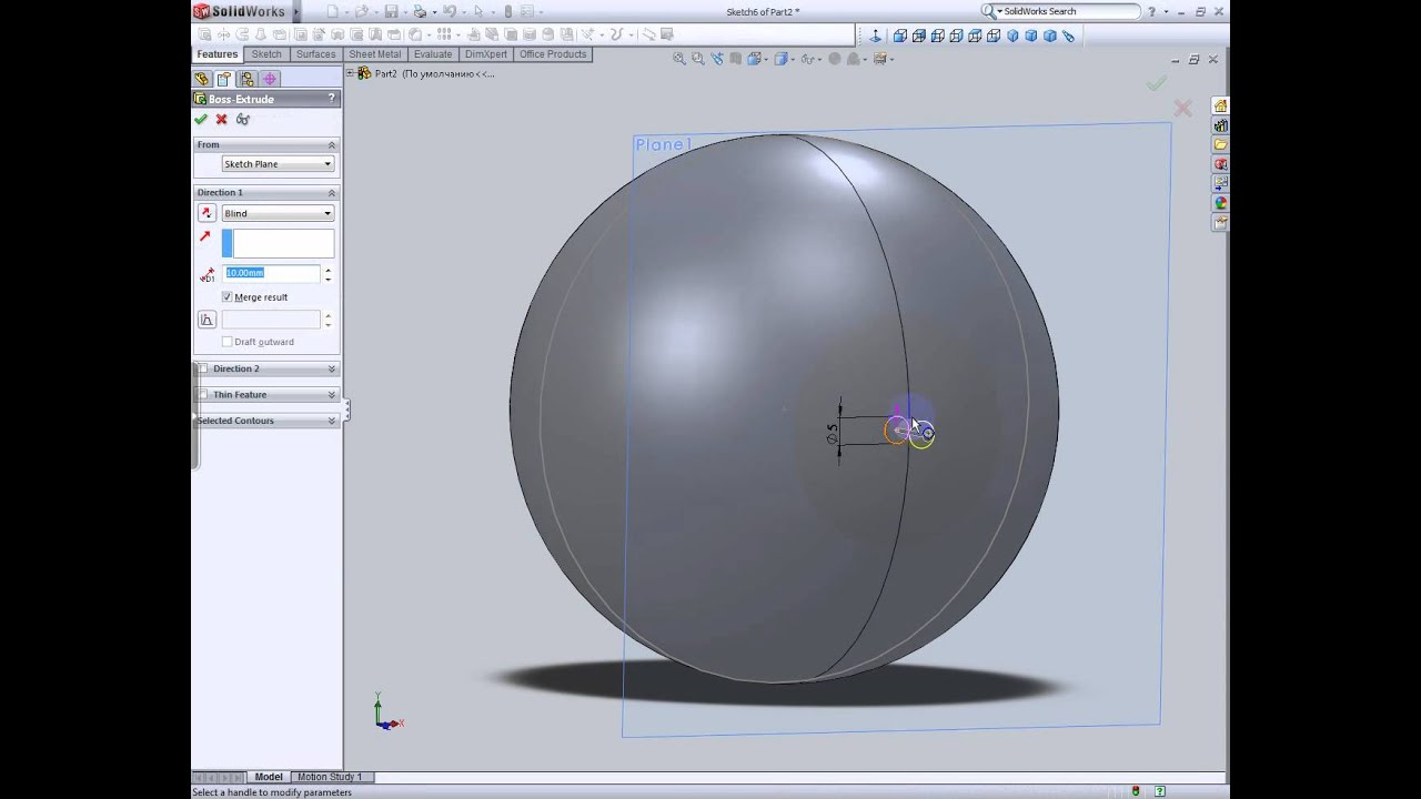 Create A Thorny Sphere In Solidworks Youtube