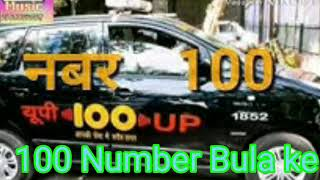 free mp3 songs download - 100 100 number bola ke new