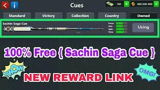 8 Ball Pool New Reward Link Get Free 👉 Sachin Saga Cue 👈 😱 With Proof & 100% Working  Trick 😱