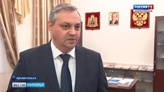 Смотреть видео 6 миллиардов рублей на развитие Поморья выделит правительство Москвы онлайн