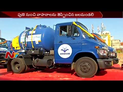 Water Council Start Drainage Cleaning Services in Hyderabad || KTR, Talasani Srinivas Yadav