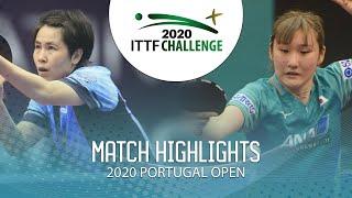 Komwong Nanthana vs Miyu Kato | 2020 ITTF Portugal Open Highlights (1/4)
