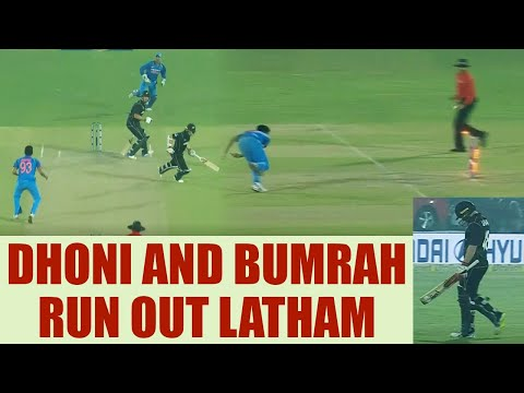 India vs NZ 3rd ODI : Tom Latham run out, MS Dhoni and Bumrah tag to get big wicket | Oneindia News
