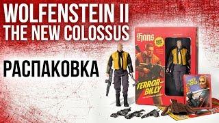 РАСПАКОВКА: коллекционное издание Wolfenstein II: The New Colossus