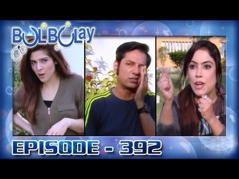 Bulbulay Ep 392 - ARY Digital Drama