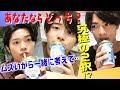 美 少年【タピオカの次はこれ!】ジャスミンチーズミルクティーがくる〜