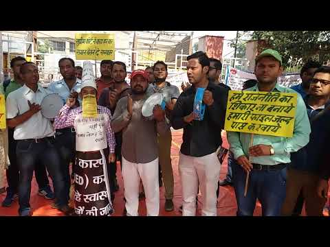 Same work same pay | NHM RCH RNTCP STRIKE | Contractual Employees
