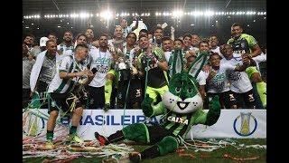 Campeonato brasileiro série b 2017