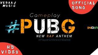 #PUBG Anthem || Life jaise PUBG Khelin Hum jaise Marzi ||  RapSong || Covered Song || VeRaaj