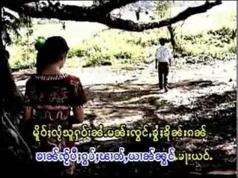 Thai Yai/Shan /Tai  music