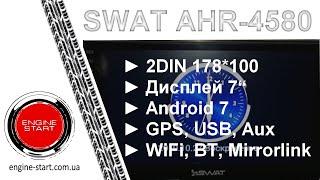 swat AHR-4580: обзор #1, магнитола 2din Android в работе, скорость, удобство работы, приложения