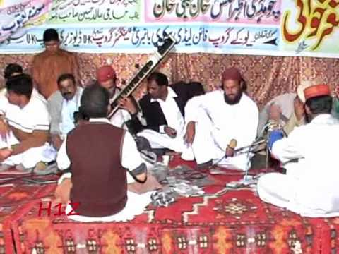 Ch Atlas & Mujtaba Khan - Eid Sher - Pothwari Sher - 2011