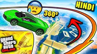 "WORLD'S LONGEST ""Wall Ride"" GTA RACE | GTA 5 Hindi Funny Moments"
