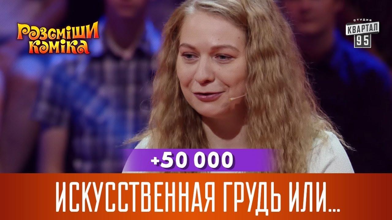 fetish-onlayn-ochen-bolshaya-grud-za-pyatdesyat-sosut-ogromnie-falosi