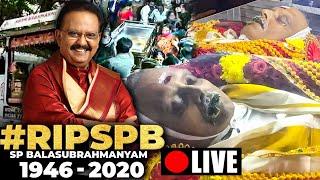 LIVE: SPB காலமானார் - மருத்துவமனை நேரடி காட்சிகள் - கதறி அழும் உறவினர்கள், பிரபலங்கள்!