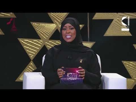 برنامج استوديو الدوحة - الحلقة الثالثة