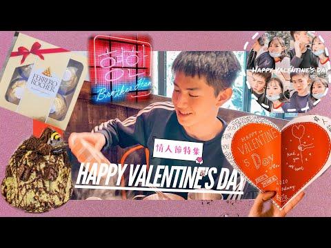 Happy Valentine's Day❤️驚喜✨$299韓式銅板烤肉&火鍋吃到飽!宇治抹茶雪花冰!有你的一天,情人節快樂💝