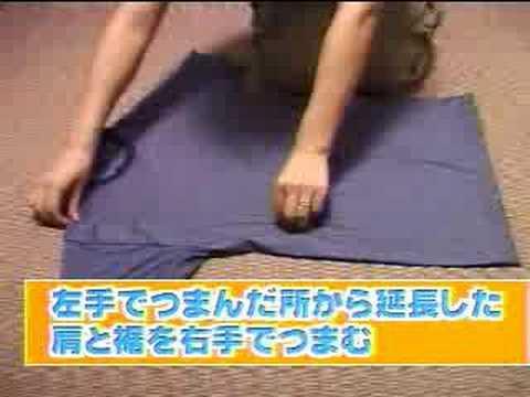 Video Divertenti - Come Piegare Una Maglietta - Provaci!