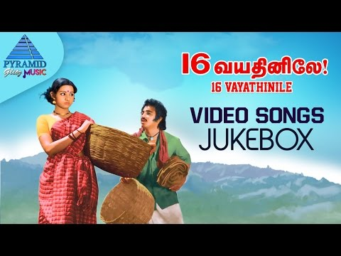 16 Vayathinile Tamil Movie Songs | Video Jukebox | Kamal Haasan | Sridevi | Pyramid Glitz Music