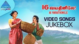 16 Vayathinile Tamil Movie Songs | Video Jukebox | Kamal Haasan | Sridevi | Pyramid Glitz Music