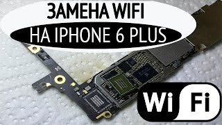 видео Ремонт iPhone 5S не работает wi-fi