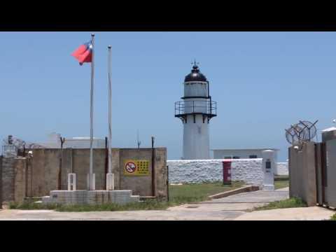 Yuwengdao Lighthouse / 漁翁島燈塔, Penghu / Pescadores Islands / 澎湖