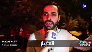 مواطنون ينفذون وقفات احتجاجية عند الدوار الرابع ليلة أمس وظهر اليوم - (1-6-2018)